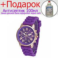 Наручные часы Geneva Рlatinum фиолетовый