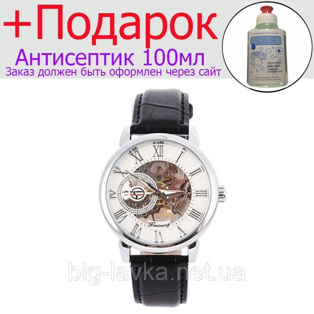 Механические часы Forsinihg  Серебристый