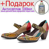 Женские туфли Socofy ручной работы 38р