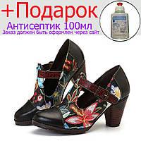 Женские туфли Socofy ручной работы 39 р