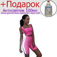 Женский летний спортивный костюм Toplook S