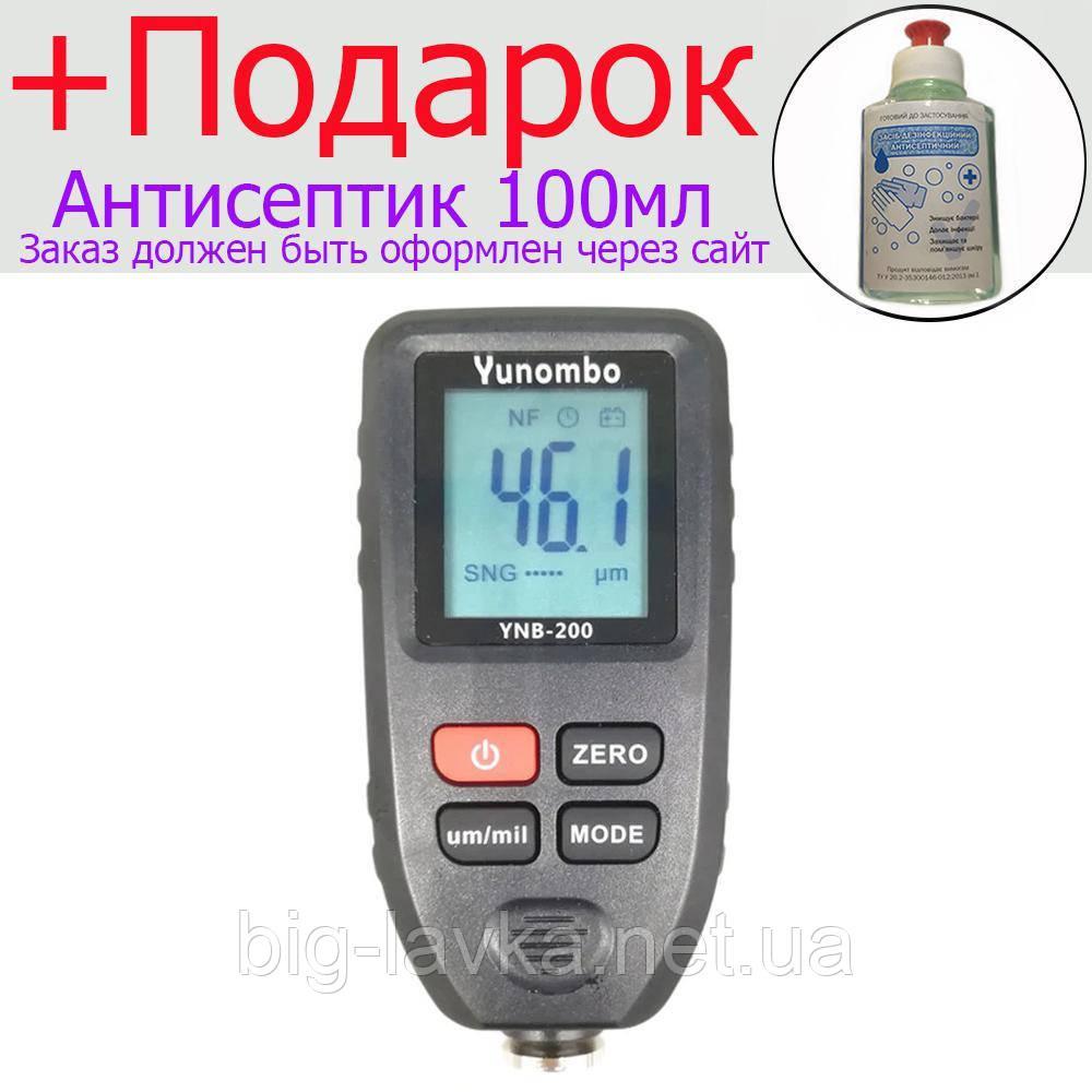 Толщиномер краски ЛКП Yunombo YNB-200 профессиональный
