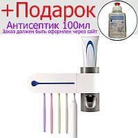 Ультрафиолетовый дозатор для зубной пасты и щеток