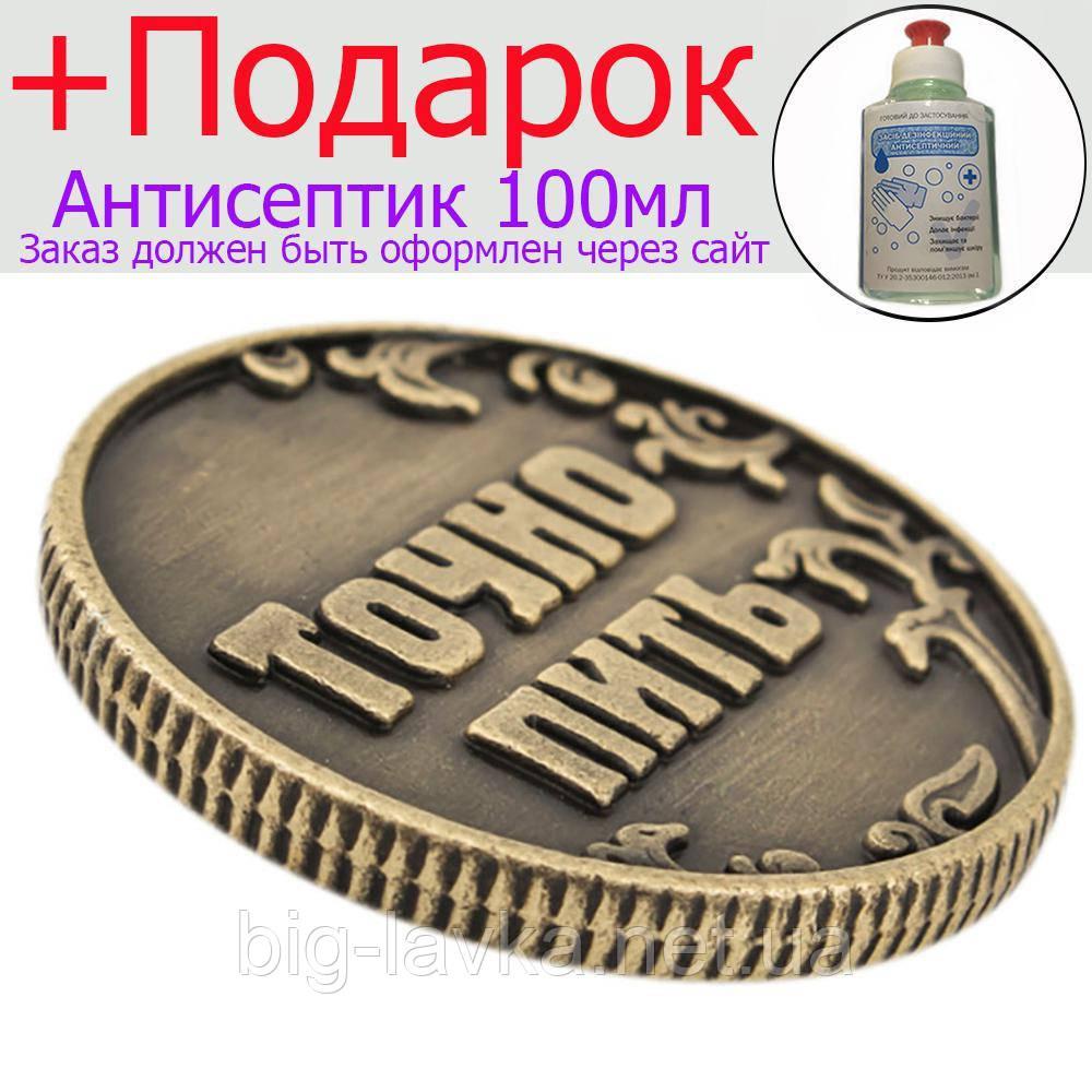 Сувенирная монета  Бронзовый