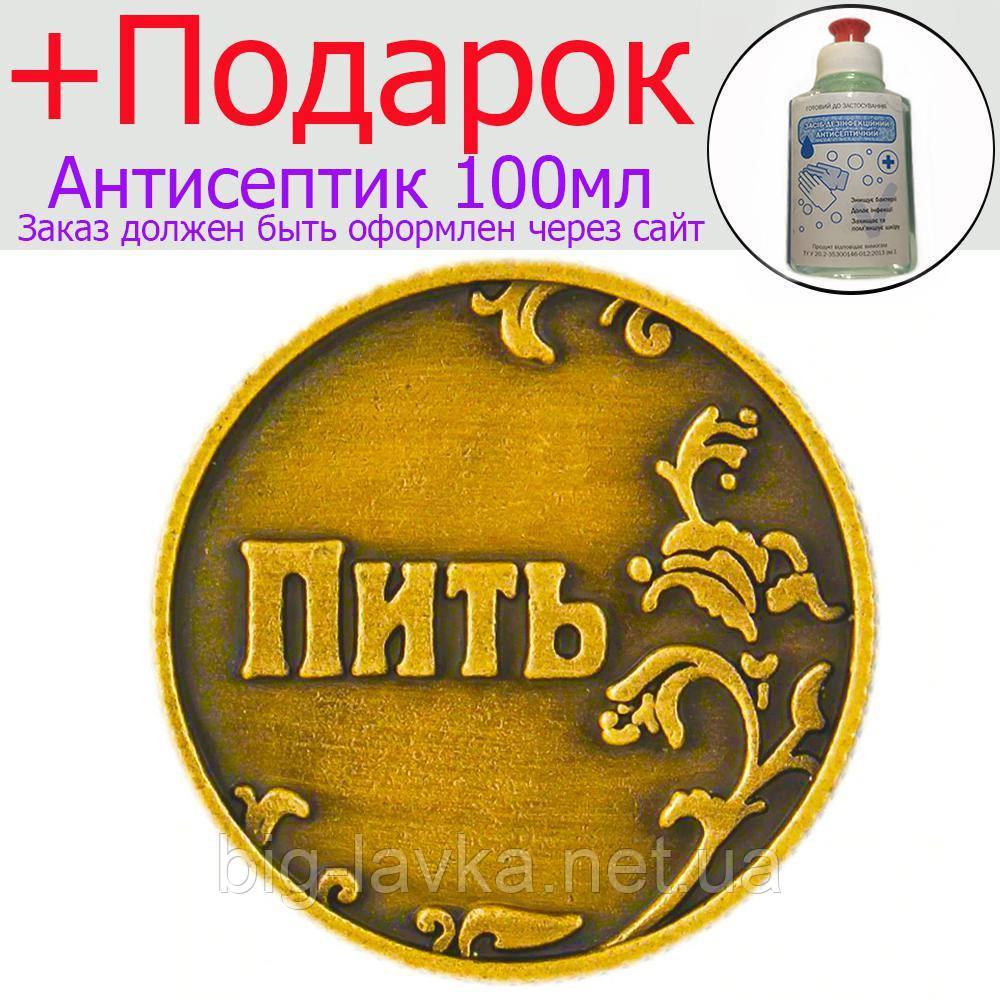 Сувенирная монета  Золотой