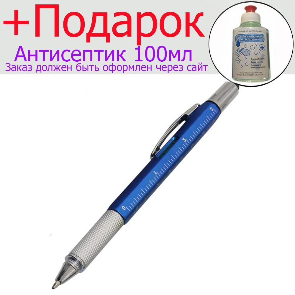 Многофункциональная шариковая ручка 5 в 1  Синий