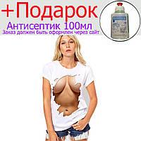 Женская футболка с оригинальным принтом М