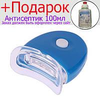 Светодиодная лампа для отбеливания зубов LED