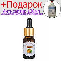 Натуральное эфирное масло с пипеткой Net 10 мл Orange