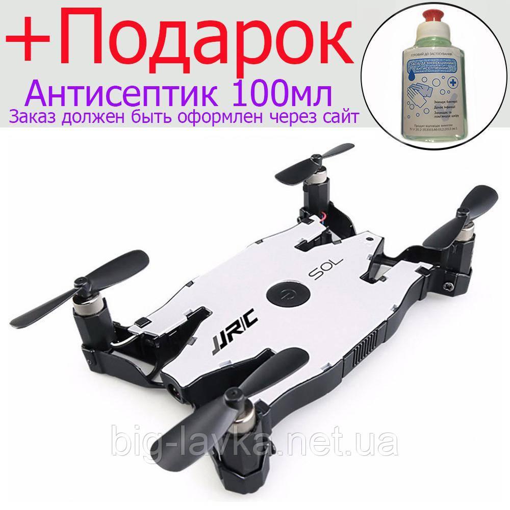 Селфи-дрон  Jjrc H49WH c камерой 720P WIFI  Белый
