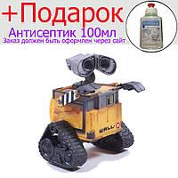 Робот игрушка Wall E Оранжевый