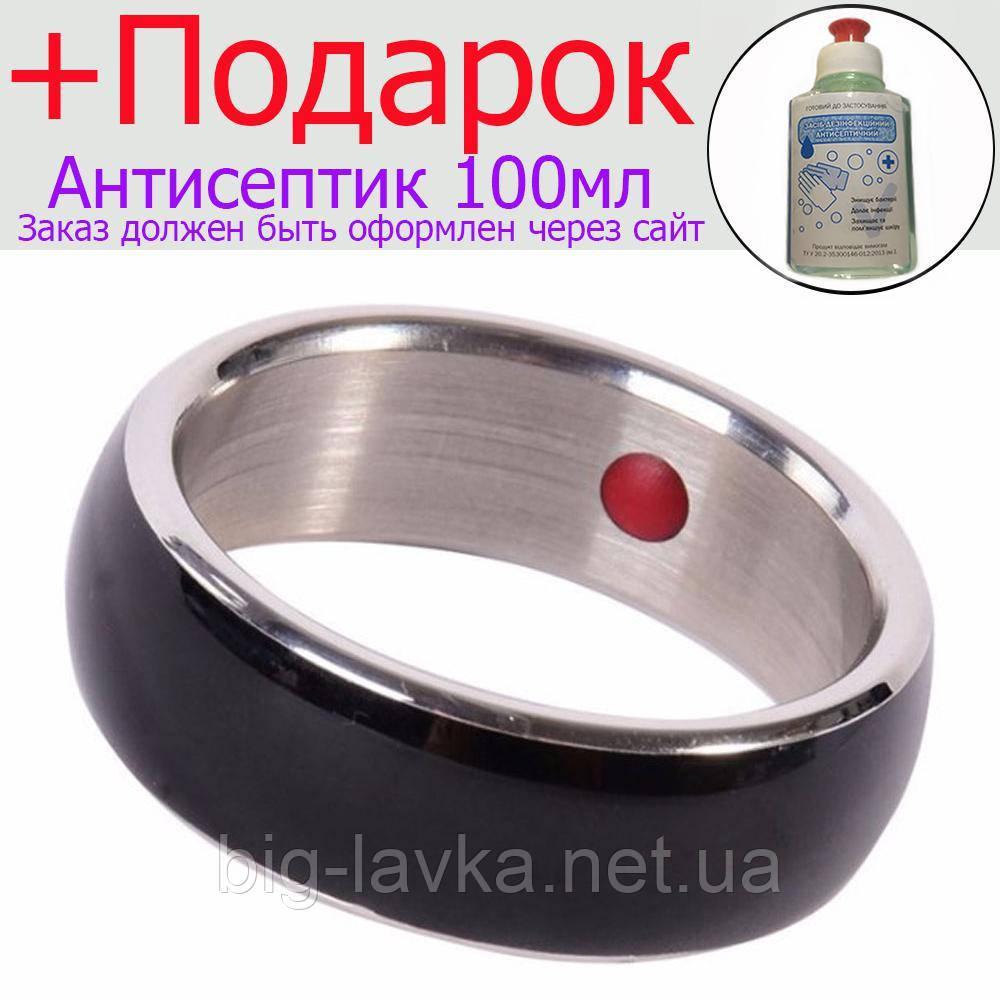 Smart кольцо с датчиком NFC Jakcom R3F Размер 11