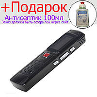 Диктофон портативный 8Gb OEM J809 Черный