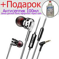 Наушники PTM DM9 HiFi с микрофоном