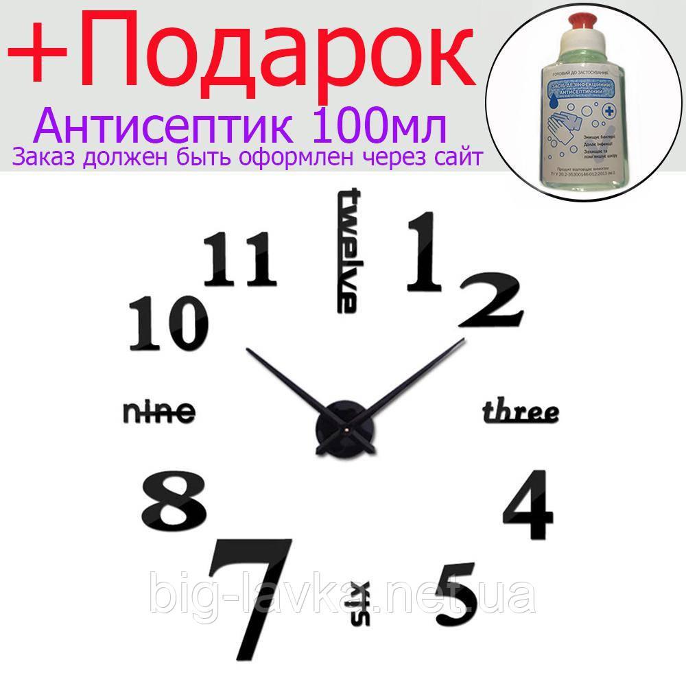 Часы наклейки 3D Diy  Черный