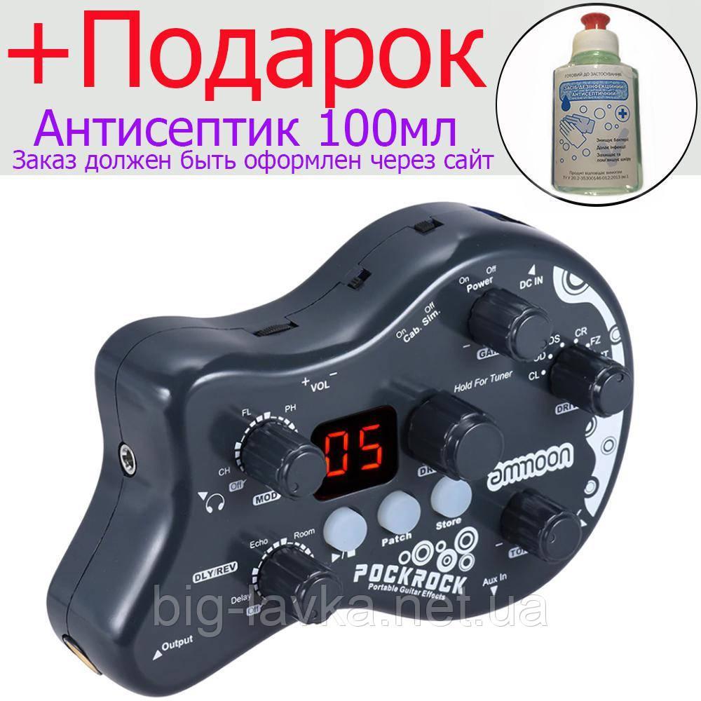 Процессор для гитары Ammoon PockRock  Черный