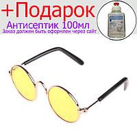 Солнцезащитные очки для животных Hoomall  Желтый