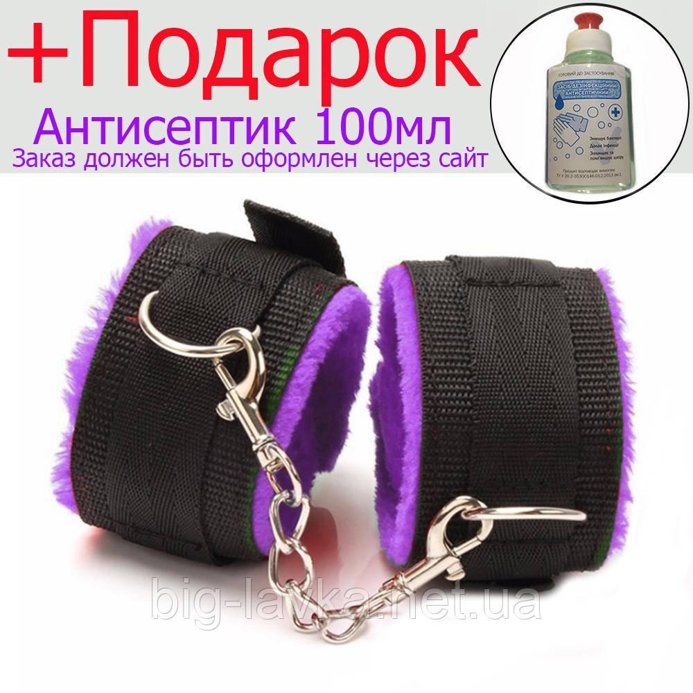 Наручники БДСМ  Черный с фиолетовым