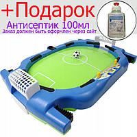Настольный мини футбол Flipper