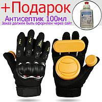 Защитные перчатки для даунхилла Palm Professiona