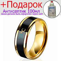 Кольцо- термометр для тела Ailment размер 11  Золотой