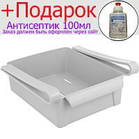 Дополнительное отделение в холодильник 16,5x15,5x7 см Белый