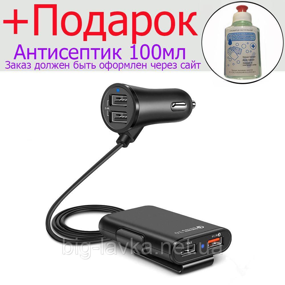 Портативное зарядное устройство Quick QC  4 USB порта