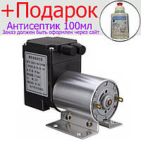 Электрический воздушный насос 5L/мин 80kpa 12 В