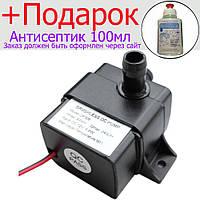 Компактный водяной насос QR30E