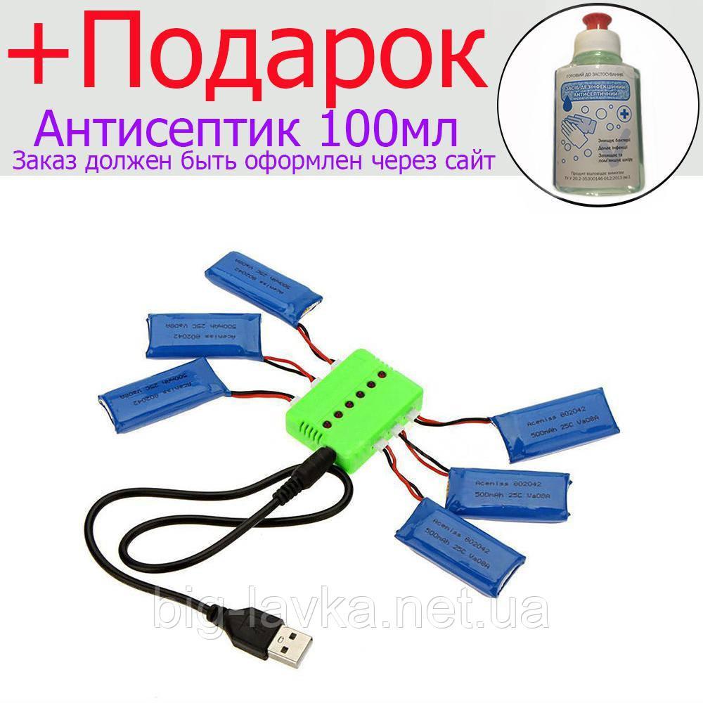 Зарядное и 6 штук аккумуляторов для квадрокоптера Hubsan X4 H107 H107L H107C H107D