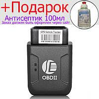 GPS сигнализация TK206 OBD2 для авто