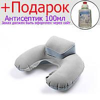 Подушка под шею Faroot Серый