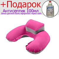 Подушка под шею Faroot Розовый