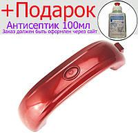 Ультрафиолетовая лампа для маникюра Lke Красный
