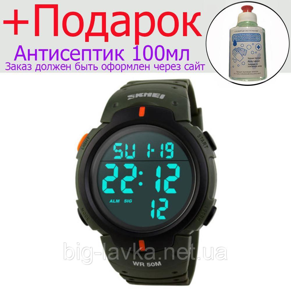 Часы для занятия спортом Skmei 1068  Зеленый с оранжевым