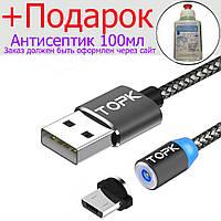Кабель с магнитным коннектором Micro USB кабель Topk Черный - синий