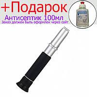 Измеритель концентрации этилового спирта ATC 0 - 80%