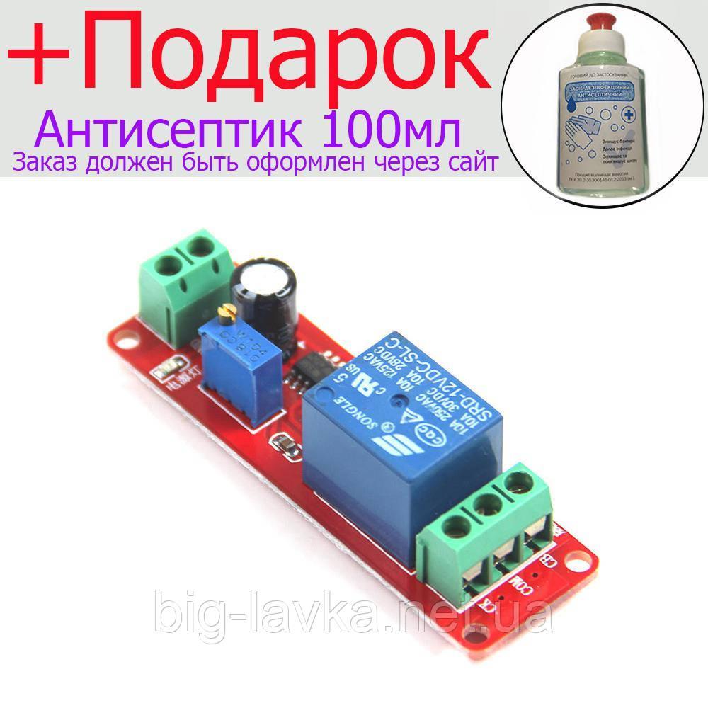 Контроллер задержки времени от 0 до 10 секунд 12V NE 555