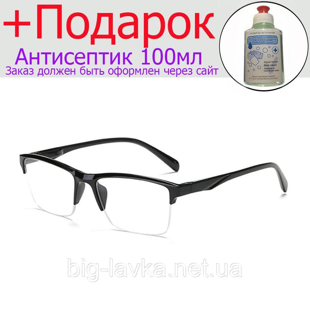 Очки для корректировки зрения Zilead +100