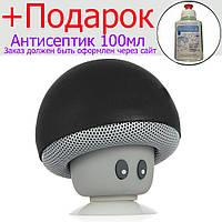 Bluetooth водонепроницаемая колонка в форме гриба Черный