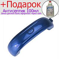 Ультрафиолетовая лампа для маникюра Lke Синий