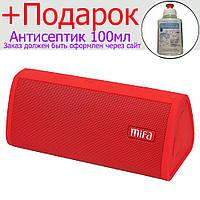 Мини Bluetooth колонка Mifa A10 С аккумулятором Красный
