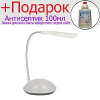 Настольная LED лампа Anpro
