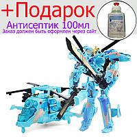 Большой робот-трансформер Вертолет