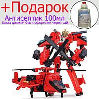 Большой робот-трансформер Геликоптер