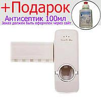 Автоматический дозатор для зубной пасты Белый