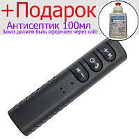 Беспроводной приемник Bluetooth 4.1 аудио AUX 3.5 mm для наушников/колонок/авто (пульт + микрофон) Черный