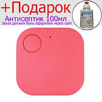 Брелок с функцией поиска ключей Bluetooth 4.0 GPS Красный