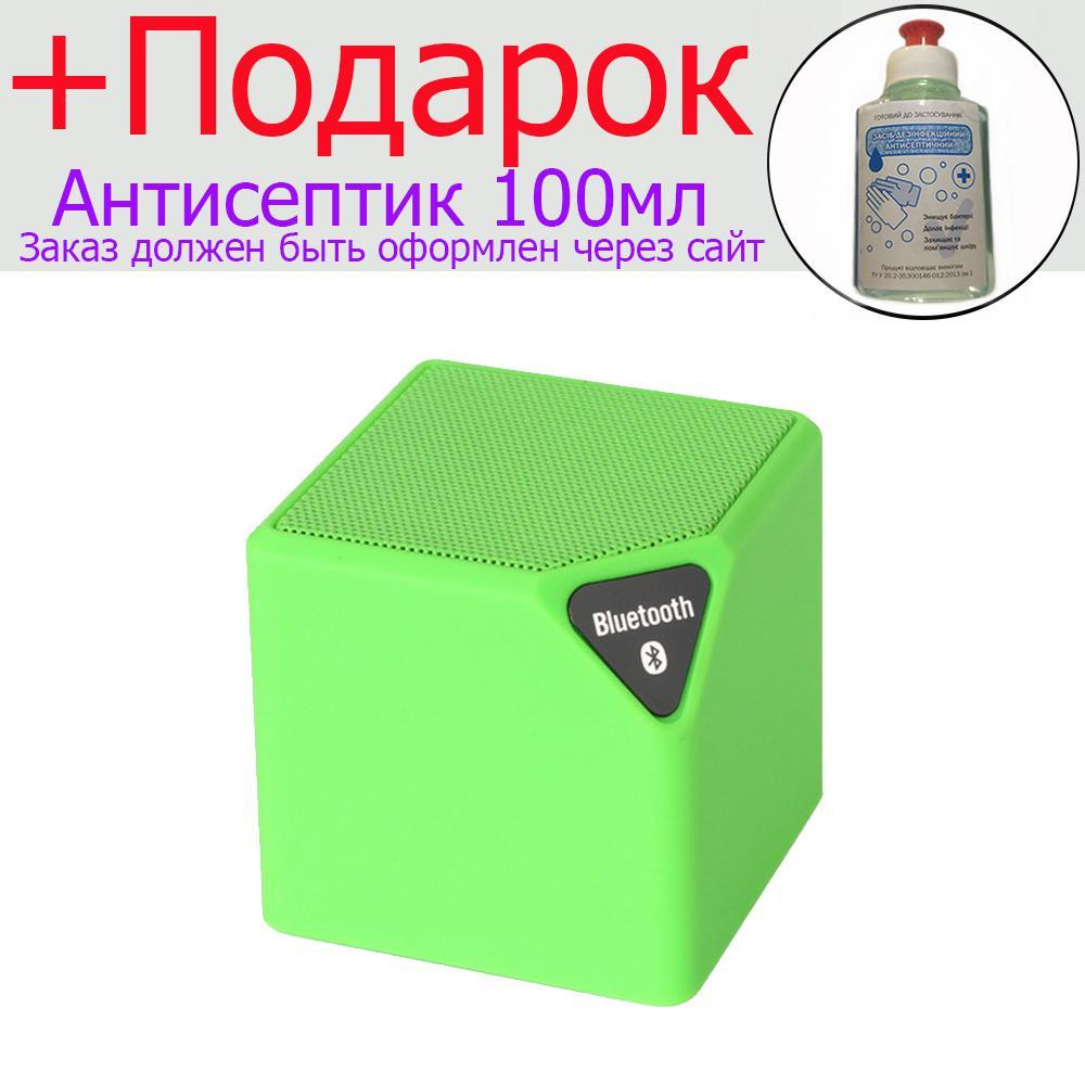 Портативная Bluetooth колонка X3 MINI  Зеленый