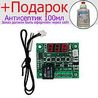 Термостат для инкубатора W1209